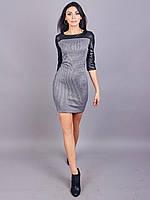 Изумительное платье актуальной расцветки для современных женщин.