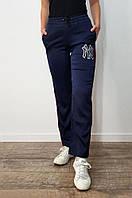 Штаны женские темно-синие 88225