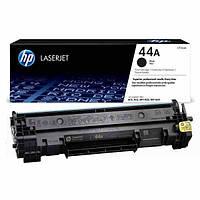 Картриджи для лазерных принтеров(дешевле не бывает)