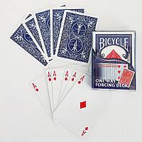 Карты для фокусов Bicycle One way forcing deck