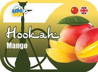 Кальянный ароматизатор Mango (Манго)