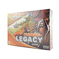 Пандемия: Наследие сезон 2 Желтая коробка (Pandemic: Legacy season 2) - Настольная игра. Стиль жизни (321474)
