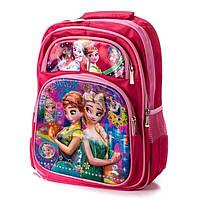 Школьный розовый рюкзак для девочки с 3D рисунком и плотной спинкой 1209383142