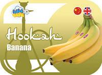 Кальянний ароматизатор Banana (Банан)