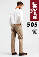 Джинсы мужские Levi's®505(Khaki) /100% хлопок / Оригинал из США