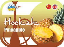 Кальянный ароматизатор Pineapple (Ананас)