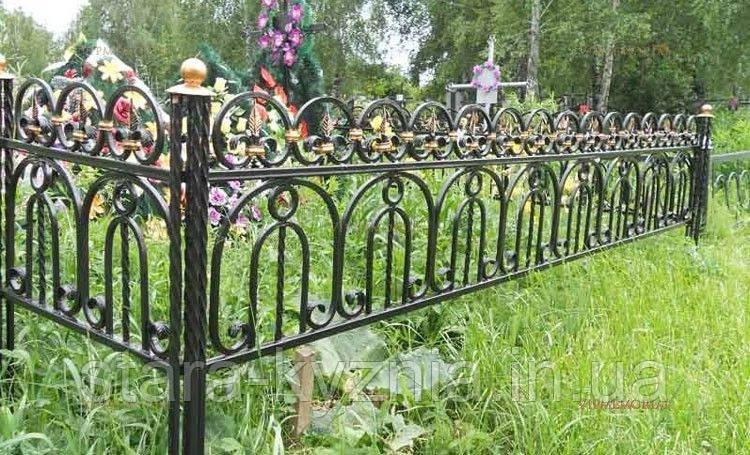 Кованая оградка - Старая кузня в Полтавской области