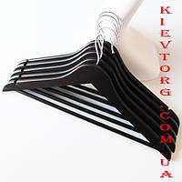 Плечики вешалки тремпеля деревянные черные LUX с перекладиной 5 шт, 44 см