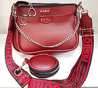 Женская маленькая бордовая сумочка на широком ремешке Zara с клатчем и кошельком 24*17 см, клатч 19*13 см