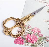 Ножницы для рукоделия в винтажном стиле, античное золото