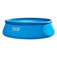 Надувной бассейн Intex 26168 (28168) Easy Set Pool (457x122 см)