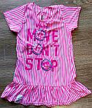 Платье-туника MOVE DONT STOP размеры 28,30,32, фото 2