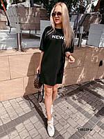 Платье футболка модное 10129 ш Код: 6313465