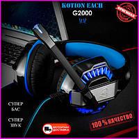 Наушники Игровые с Подсветкой и микрофоном гарнитура KOTION EACH G2000