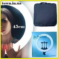 Кольцевая лампа c пультом на штатив,сумкой SLP-G500(45см).Кольцевой свет для видео,фото.Светодиодная лед лампа