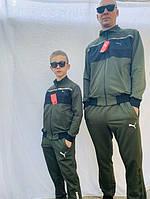 Спортивный костюм новый в наличии подросток детский мужской пума