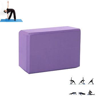 Блок для фитнеса йоги Dobetters LS Purple 23*15*7.5 см кирпич опорный йога-блок кубик для упражнений