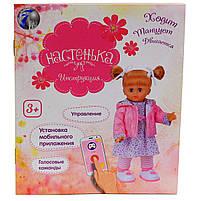 Интерактивная кукла «Настенька» поет песни, отвечает на вопросы, ходит, танцует (MY081), фото 5