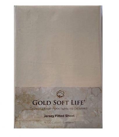 Простирадло Gold Soft Life Terry Fitted Sheet 90*200*20см трикотажна на резинці кремова арт.ts-02018, фото 2