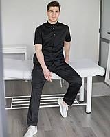 Медицинский мужской костюм стоматолога на кнопках
