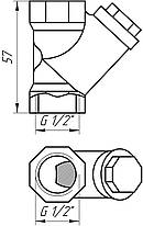 Фільтр грубої очистки кутовий 1/2' ITAP 193 для ГАЗУ, фото 3