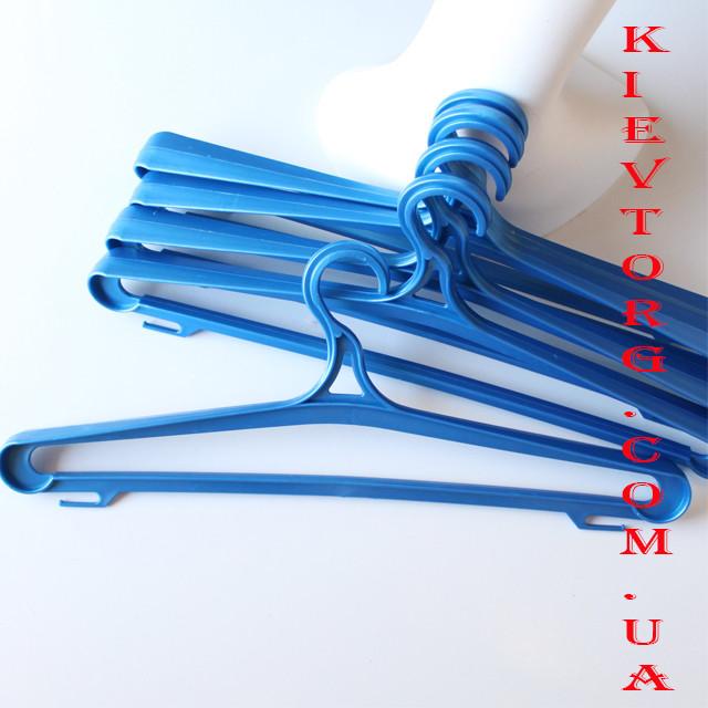 Вешалка плечики тремпель пластиковый для верхней одежды синяя, 42 см и 46 см, 5 шт