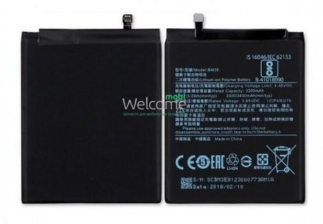 Аккумулятор XIAOMI Mi 8 (BM3E), батарея