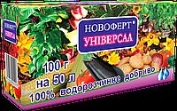 """Новоферт """"Универсал"""" 100 г, минеральное удобрение"""