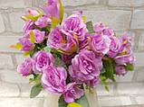 Троянда прованс в 2-х кольорах h-31см, 55/45 (цена за 1 шт. + 10 гр.), фото 4