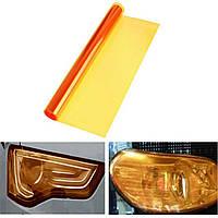 Пленка тонировочная на авто Оранжевая Золотистая 100х30 см