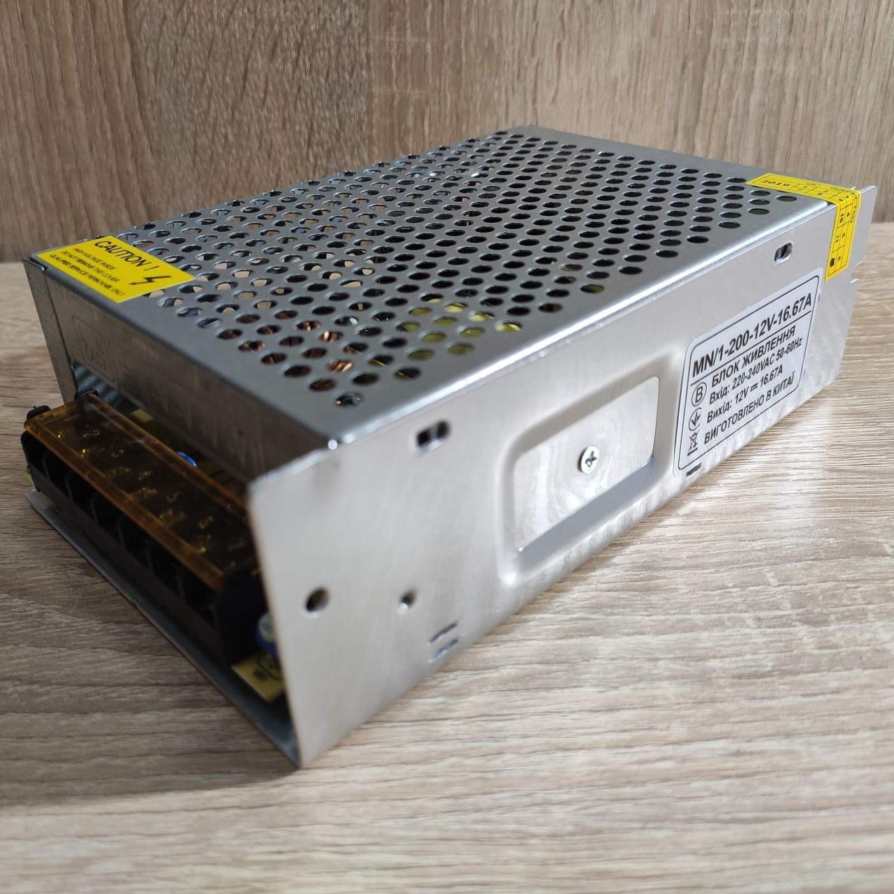 Блок питания 12V 16.67A 200W AVT MN1-200-12