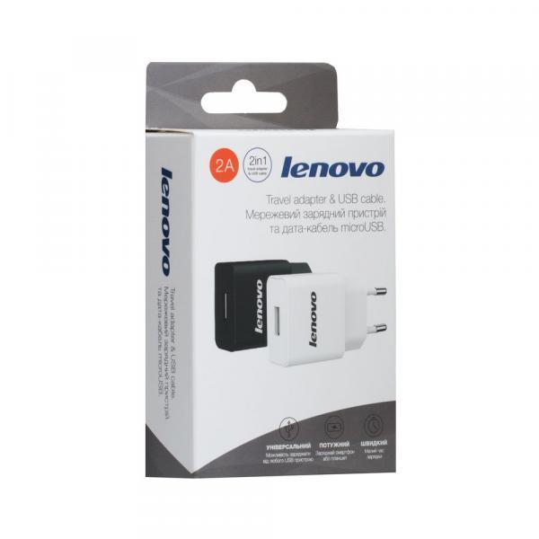 Сетевое Зарядное Устройство Lenovo YJ-06 2A Micro AA