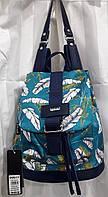 Рюкзак тканевый женский модный бирюзовый маленький с пряжкой принт Листья Dolly 302