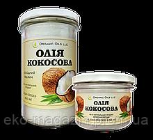 Масло кокосовое 250гр-95грн, 500гр-270грн