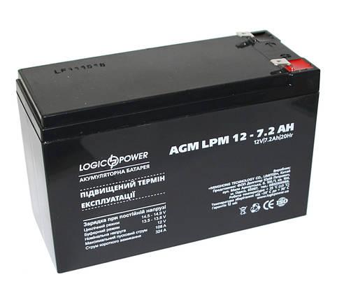 Аккумулятор для ИБП 12В 7.2Ач LogicPower, AGM LPM12-7.2AH, ШхДхВ 150x64x94, фото 2