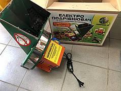 Електро-подрібнювач з нержавіючої сталі для овочів і фруктів