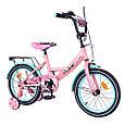 Детский Двухколесный Велосипед EXPLORER 16 со страховочными колесиками, фото 6