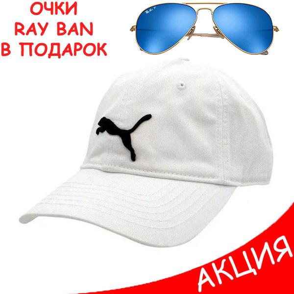 Чоловіча бейсболка Puma кепка біла Пума 100% Бавовна Туреччина Люкс Брендовий Новинка 2020 року Стильна репліка