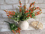 Мелкоцветик с оранжевыми цветками (пластик), в-37 см, (35/30) (цена за 1 шт. + 5 гр.), фото 2