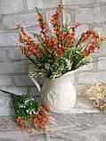 Мелкоцветик с оранжевыми цветками (пластик), в-37 см, (35/30) (цена за 1 шт. + 5 гр.), фото 3