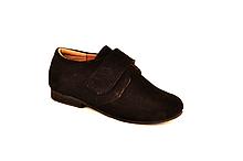 Туфли Karmen черные 732104