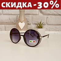 Очки солнцезащитные женские +чехол очки женские круглые