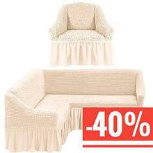 Чехол натяжной на угловой диван и кресло DONNA  кремовый и еще 15 расцветок