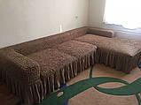 Чехол натяжной на угловой диван DONNA шоколадный  и еще 15 расцветок, фото 3