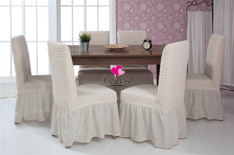 Чехлы натяжные с рюшем на стулья DONNA  кремовые (набор 6 шт.)