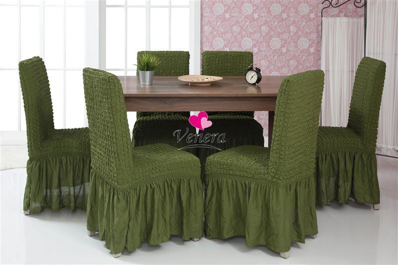 Чехлы натяжные с рюшем на стулья  DONNA зеленые (набор 6 шт.)