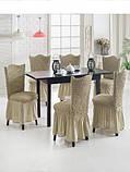 Чехлы натяжные с рюшем на стулья DONNA  бежевые (набор 6 шт.), фото 2