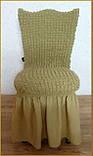 Чехлы натяжные с рюшем на стулья DONNA  бежевые (набор 6 шт.), фото 3