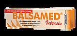 Balsamed Intensiv бальзам для ног (Бальзамед), 40 мл, фото 2