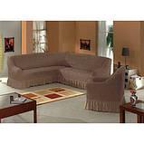 Чехол натяжной на угловой диван и кресло DONNA  кофейный  и еще 15 расцветок, фото 2